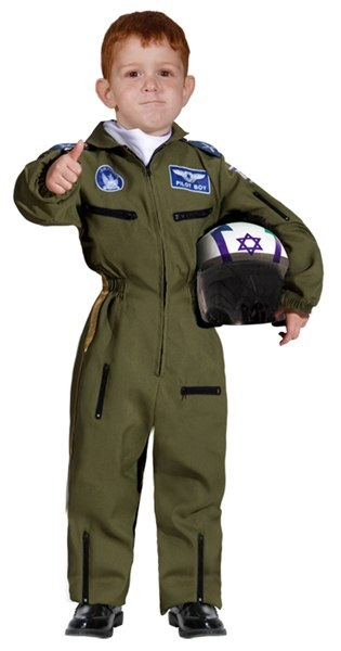 טייס קרב ילדים רודריגז – כולל קסדה!!!
