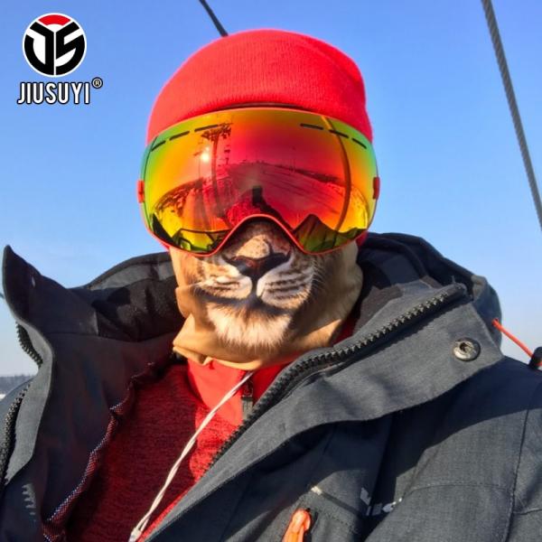 מסכת סקי מלאה מעוצבת לראש