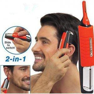 מכשיר מקצועי לדילול, תספורת וגילוח שיער לכל חלקי הגוף