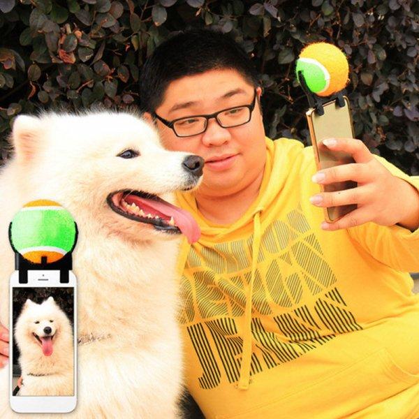 פטנט לצילום סלפי עם הכלב